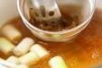 焼きナスのみそ汁の作り方6