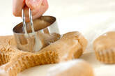 きな粉と黒みつの全粒粉スコーンの作り方7