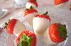 イチゴのホワイトチョコがけの作り方の手順