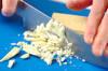 イチゴのホワイトチョコがけの作り方の手順1