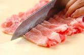 豚モヤシ素麺の作り方1