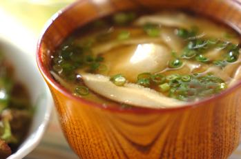 コロコロ小芋のみそ汁