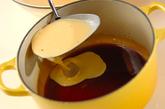 クルーゼ鍋プリンの作り方5
