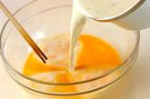 クルーゼ鍋プリンの作り方4