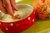 レンジでアボカドコーンスープの作り方2