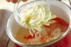 紅白中華スープの作り方の手順3