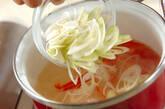 紅白中華スープの作り方1