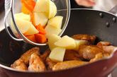 手羽肉の中華風煮込みの作り方1
