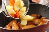 手羽肉の中華風煮込みの作り方5