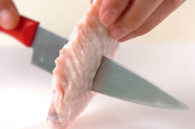 手羽肉の中華風煮込みの作り方の手順1