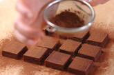 生チョコの作り方6