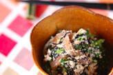 菊菜と芽ヒジキの白和え