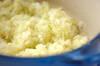 奥深い味のシーフードカレーの作り方の手順6