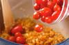 奥深い味のシーフードカレーの作り方の手順7
