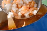 奥深い味のシーフードカレーの作り方4