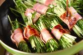 水菜のベーコン巻きの作り方2