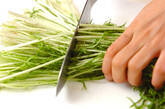 水菜のベーコン巻きの下準備1