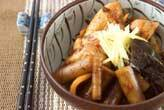 ブリアラとゴボウの煮物