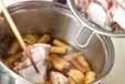 ブリアラとゴボウの煮物の作り方2