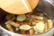ブリアラとゴボウの煮物の作り方1