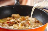 鶏肉の白ワイン煮の作り方7