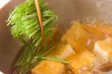 厚揚げのサッパリ煮の作り方3