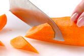 温野菜&アボカドディップの下準備1