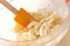 パンプキンマカロニサラダの作り方の手順7