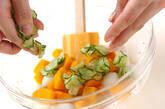 パンプキンマカロニサラダの作り方3