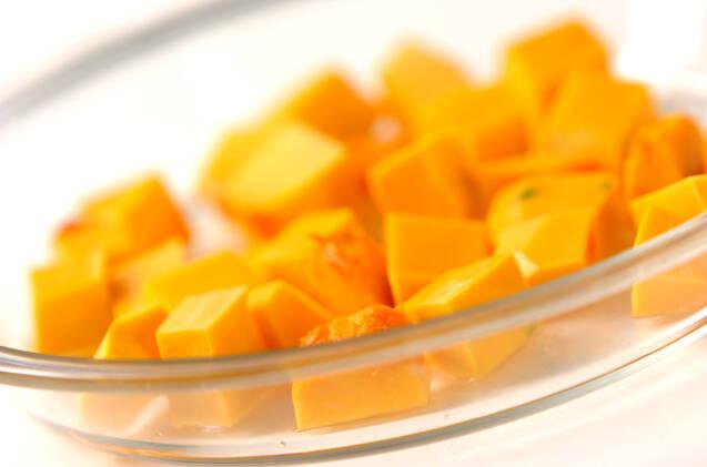 パンプキンマカロニサラダの作り方の手順1