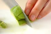 マグロとアボカドの韓国風サラダの下準備2