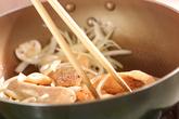サクサク長芋のサーモン詰めの作り方4
