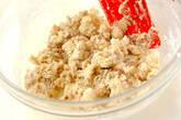 桜のクッキーボールの作り方2