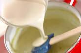 ふるふる抹茶プリンの作り方4