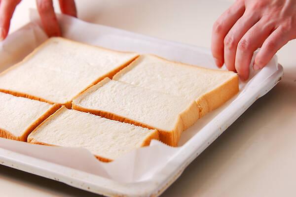 たっぷりモヤシのパンピザの作り方の手順5