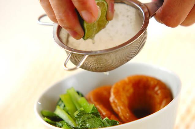 青菜のサッと煮の作り方の手順6