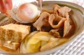 豚肉のすき焼き風煮物の作り方3