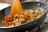 鶏手羽元のココナッツカレーの作り方2