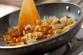 鶏手羽元のココナッツカレーの作り方5