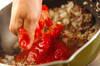 ナスの熱々ミートグラタンの作り方の手順5