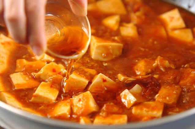 エビ入りマーボー豆腐の作り方の手順10