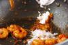 エビ入りマーボー豆腐の作り方の手順8