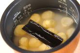 栗の炊きおこわの作り方1
