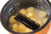 栗の炊きおこわの作り方4