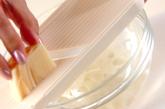 レンコンの梅風味サラダの作り方1