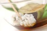 加茂ナス・冷やし鉢の作り方4