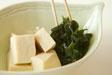 高野豆腐の含め煮の作り方5
