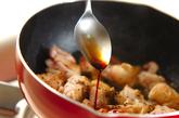 チキンのペッパー炒めの作り方1
