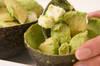 アボチーズ冷やっこ風の作り方の手順2