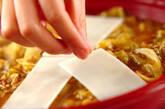 とろーり餅のキャベツカレーの作り方4